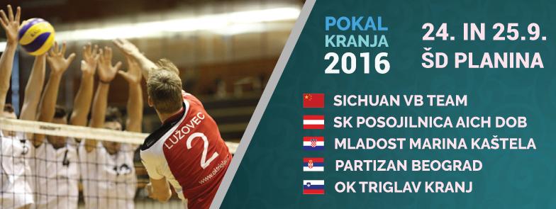 Pokal Kranja 2016