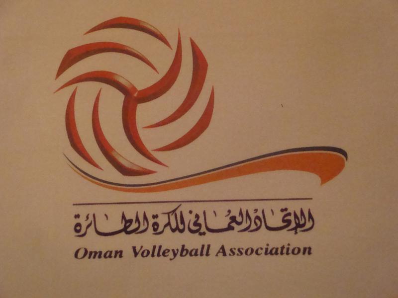 logo_Oman1-1
